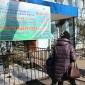 Свыше 500 женщин прошли профосмотры в рамках Дня открытых дверей по выявлению патологии шейки матки в Алматы