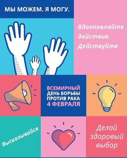 С 1 февраля в Казахстане стартует декадник по профилактике онкозаболеваний