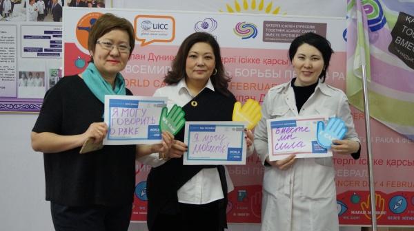 День открытых дверей по профилактике и ранней диагностике онкозаболеваний, приуроченный к Международному Дню борьбы против рака